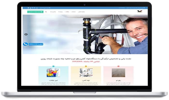 طراحی سایت خدمات ساختمانی پارسیان